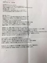 K様アンケート 5.jpg