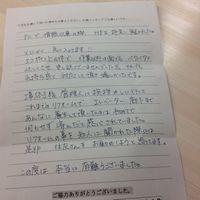A様アンケート-1.jpg