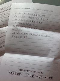 M様アンケート.JPG